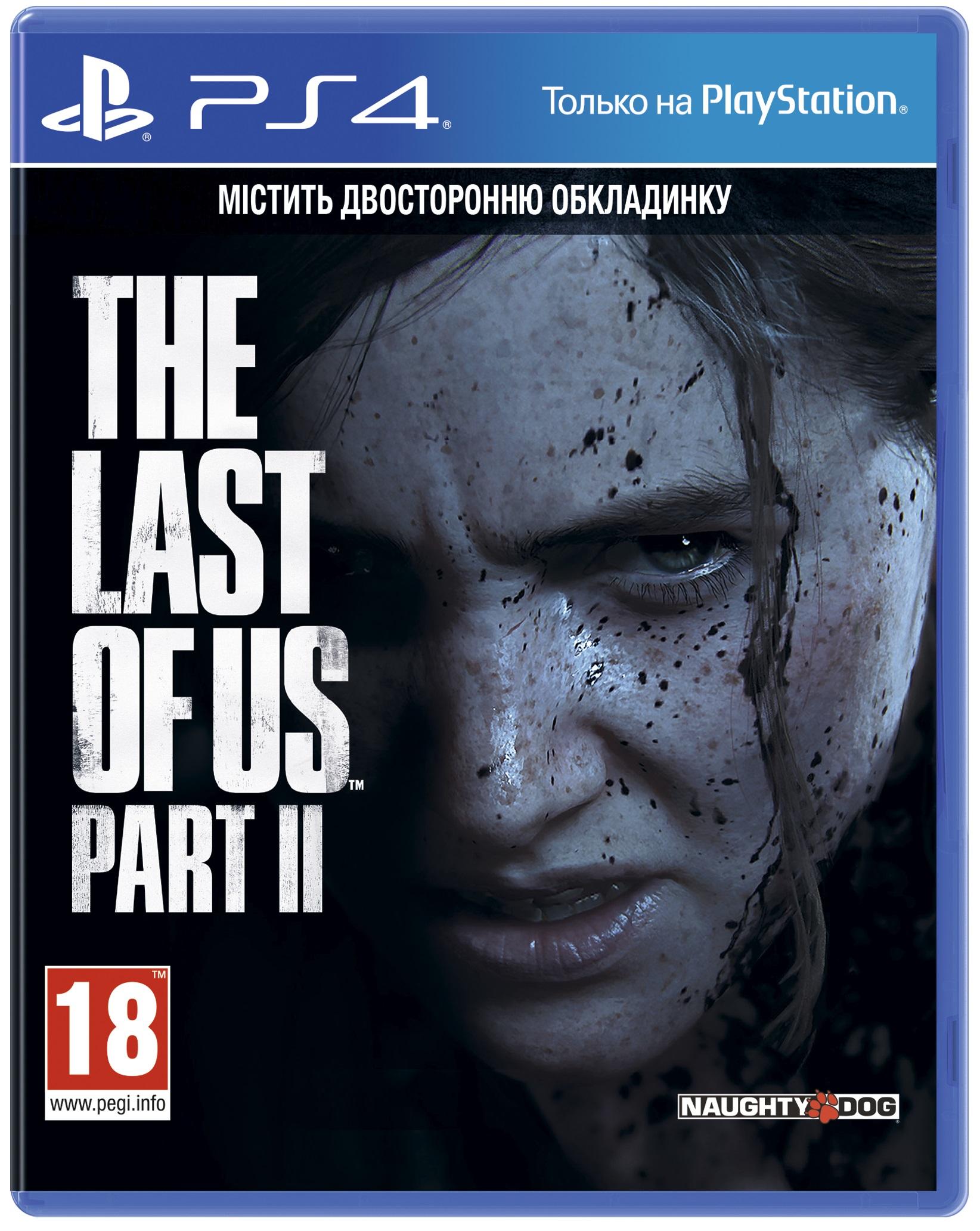 The Last of Us: Part II (Одни из Нас 2) Русская версия