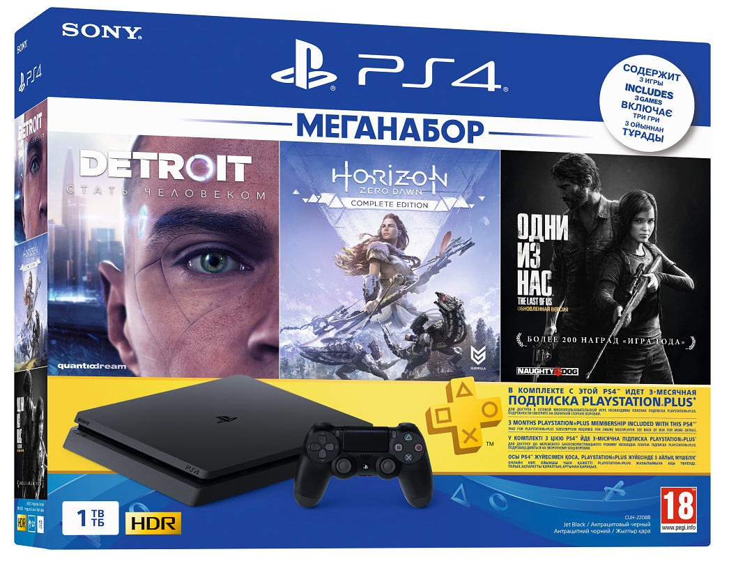 Sony Playstation 4 Slim 1Tb 3 Игры + PS Plus 3 мес.