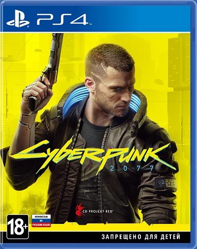 Cyberpunk 2077 (Русская версия)