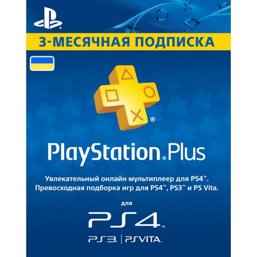 Playstation Plus 3-месячная подписка (регион Украина)