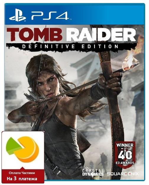 Tomb Raider Definitive Edition (Русская версия)