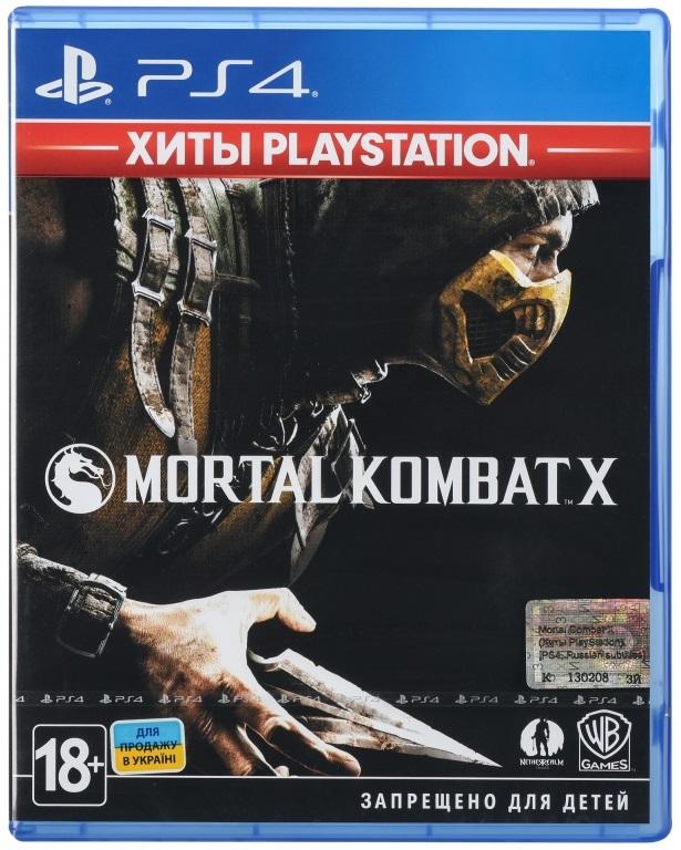Mortal Kombat X (Русская версия)