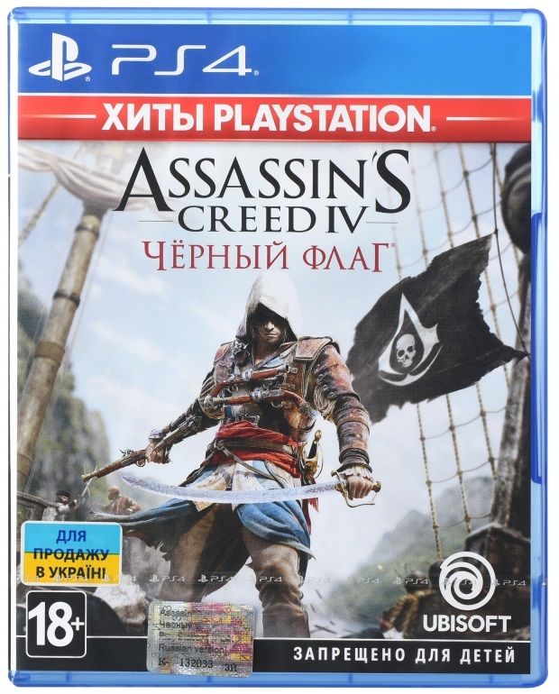 Assassin`s Creed IV: Black Flag (Русская версия)