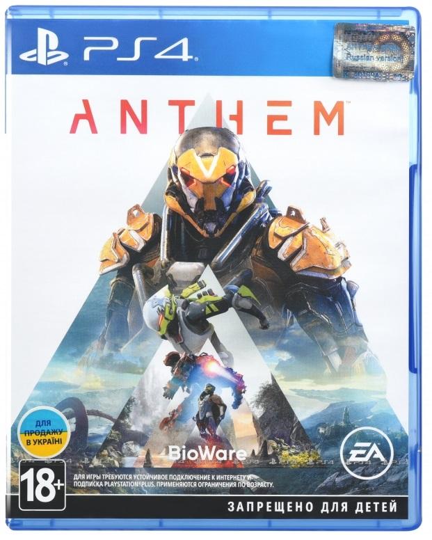 Anthem (Русская версия)