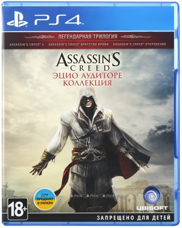Assassin's Creed: Эцио Аудиторе. Коллекция (Рус.)