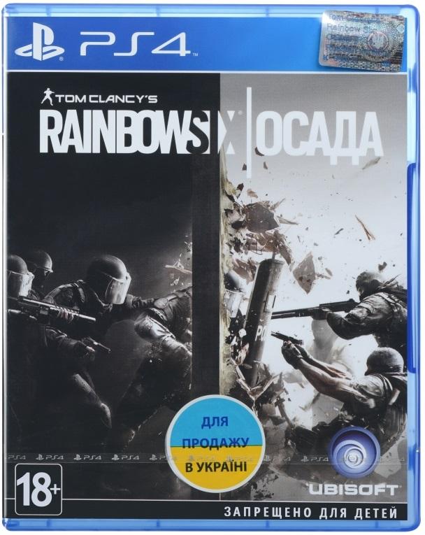 Tom Clancys Rainbow Six: Осада (Русская версия)