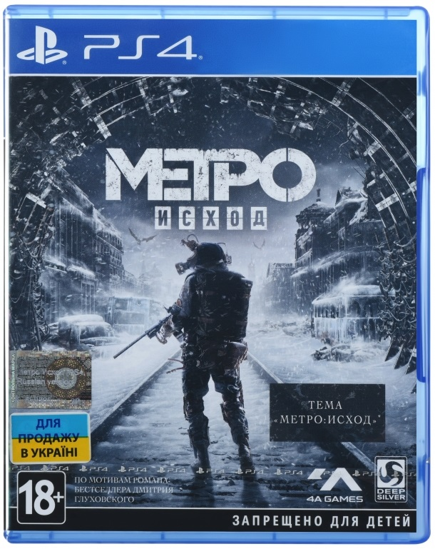 Metro Exodus / Метро: Исход (Русская версия)