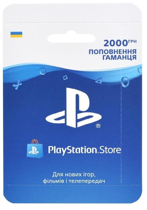 Карта оплаты Playstation Network 2000 ГРН (Украина)