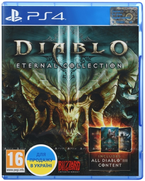 Diablo III: Eternal Collection (Русская версия)