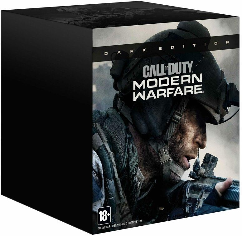 Call of Duty Modern Warfare Dark Edition (Русская версия)