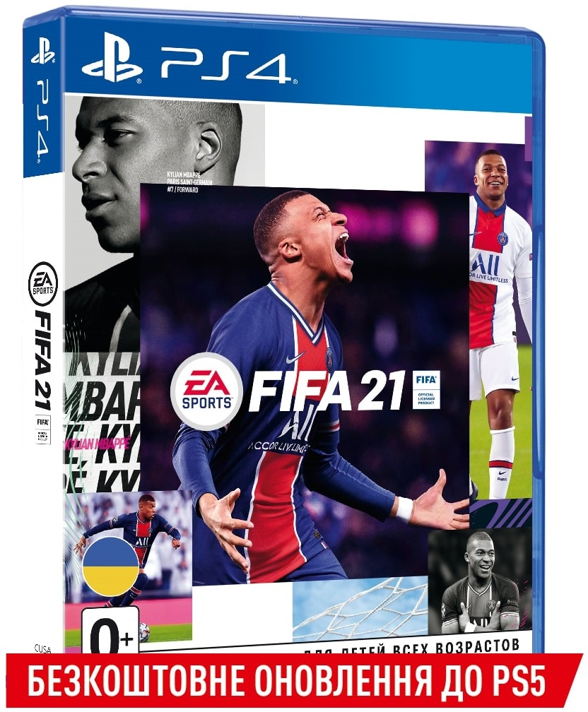 FIFA 21 (Русская версия)