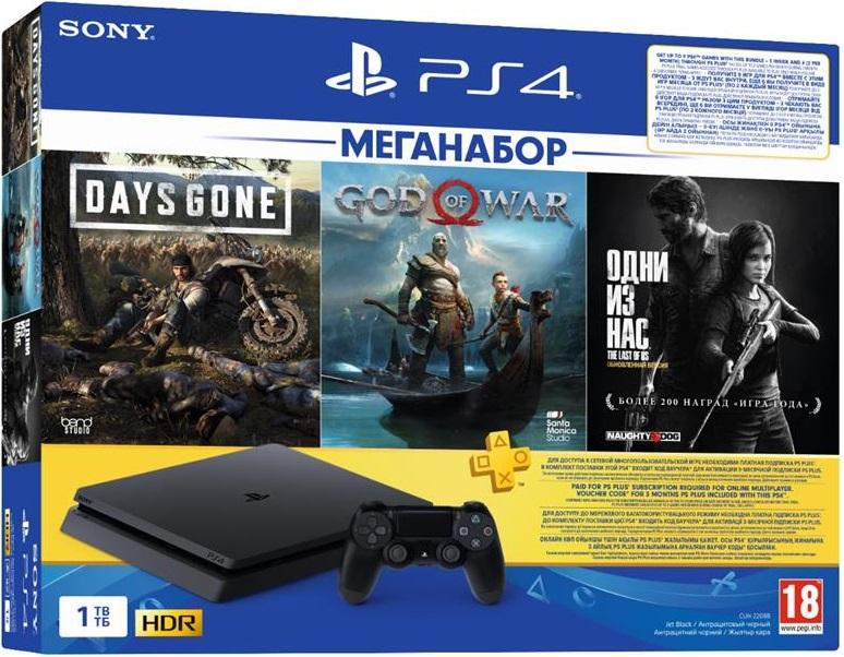Sony Playstation 4 Slim 1Tb 3 Игры + PS Plus 3 мес.