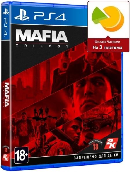 Mafia Trilogy (Русские субтитры)