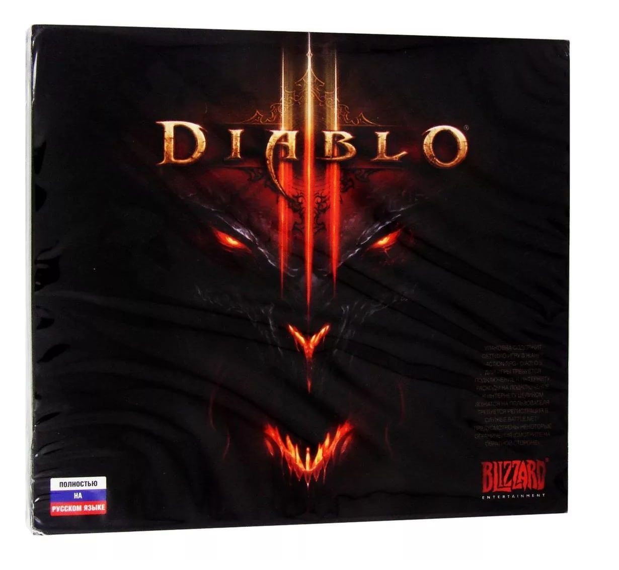 DIABLO 3 (PC, Jewel, русская версия)