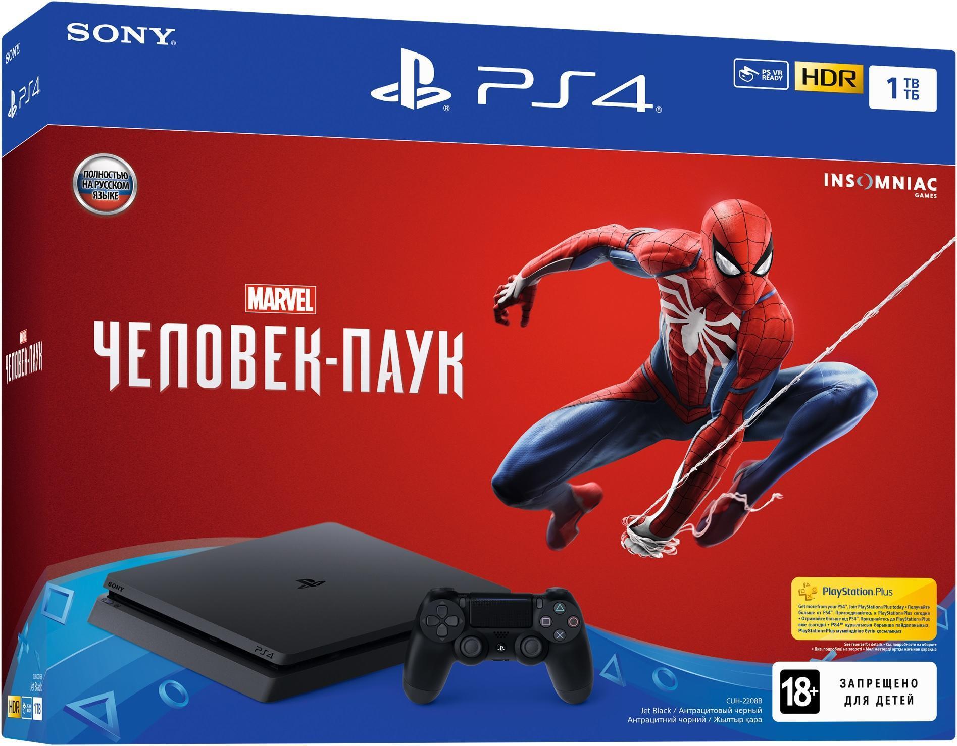 Sony Playstation 4 Slim 1Tb + Человек паук (Официальная)