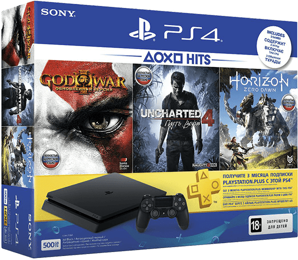 Sony Playstation 4 Slim + 3 Игры + PS Plus 3 мес. (CUH-2108A)