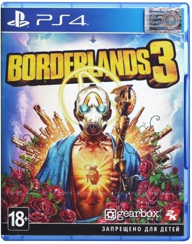 Borderlands 3 (Русские субтитры)