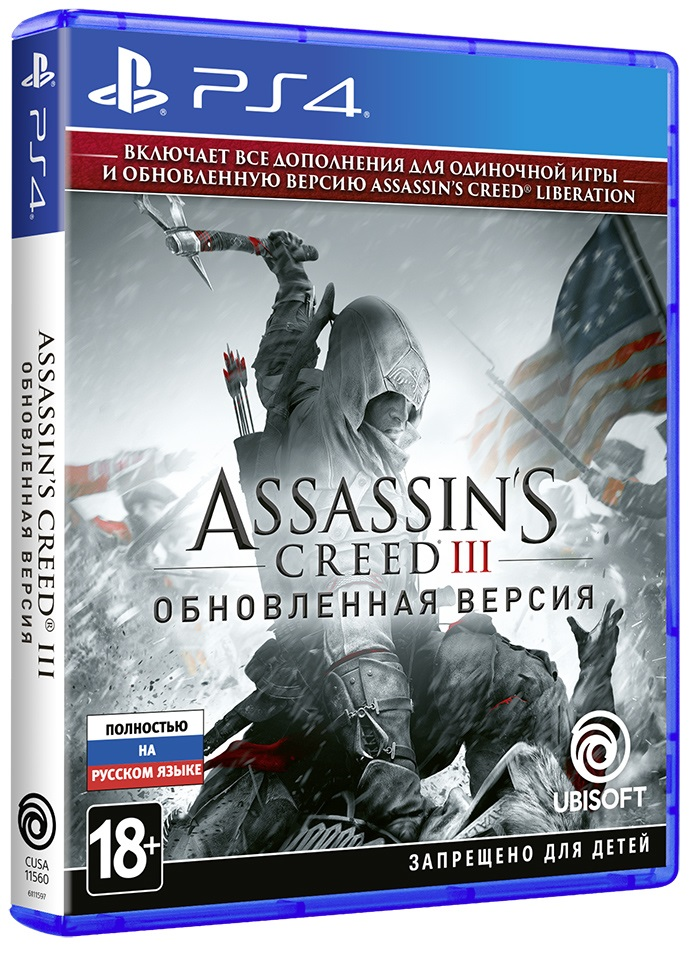 Assassin's Creed III. Обновленная версия (Рус.)