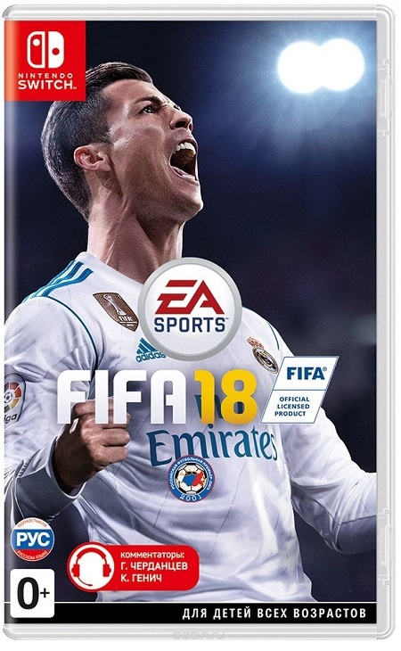 FIFA 18 (Русская версия) (Nintendo Switch)