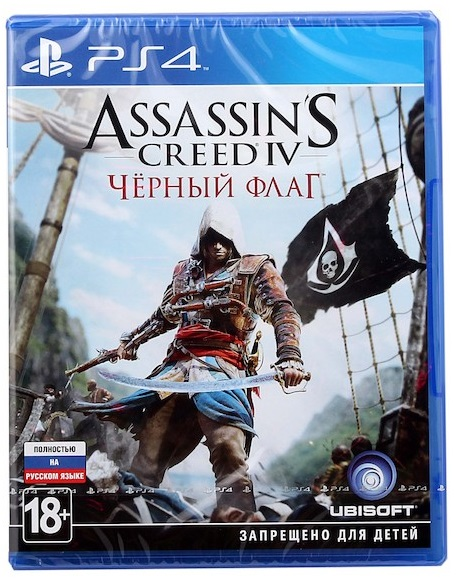 Assassin`s Creed IV: Black Flag (Русская версия)