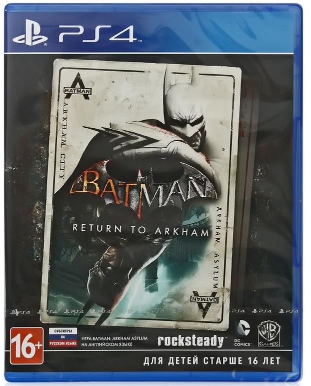 Batman: Return to Arkham (Русская версия)