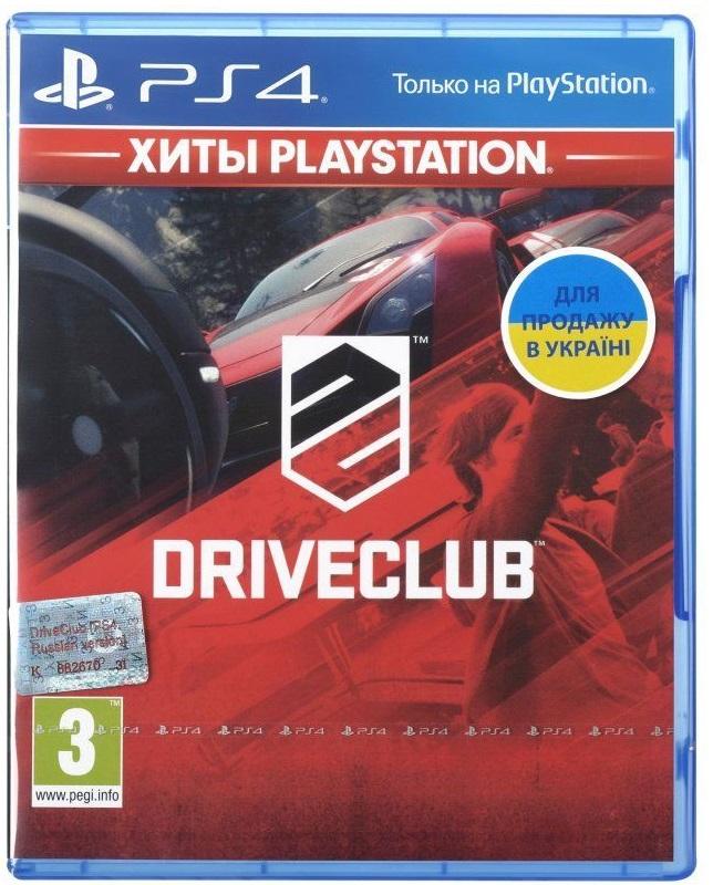 DriveClub (Русская версия)