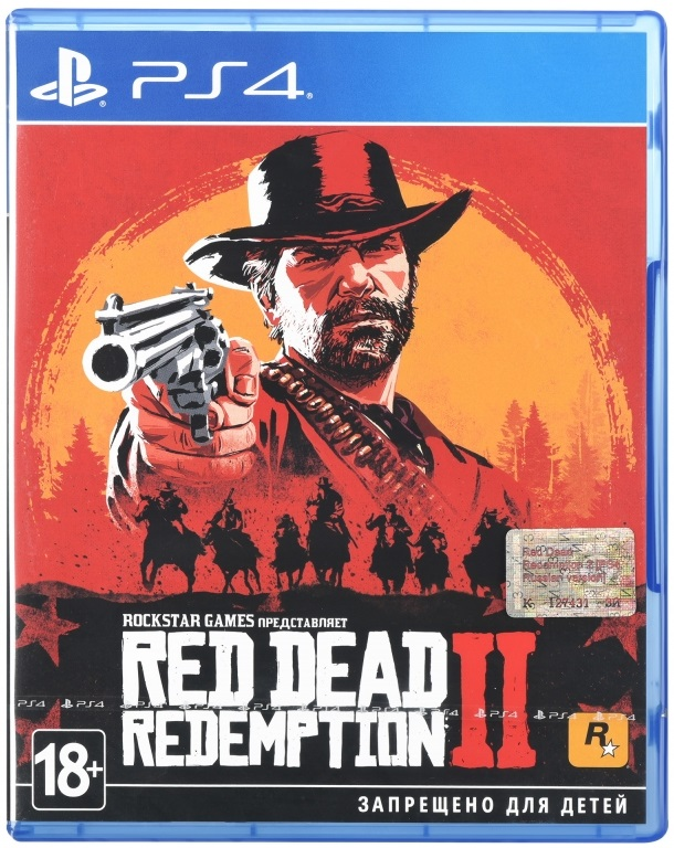 Red Dead Redemption 2 (Русская версия)