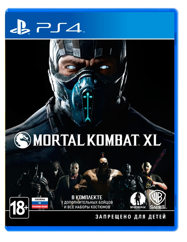 Mortal Kombat XL (Русская версия)