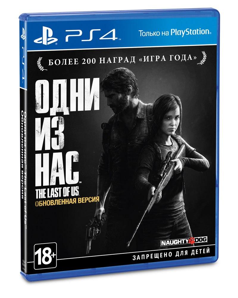 The Last of Us: Remastered / Одни из нас (Русская версия)