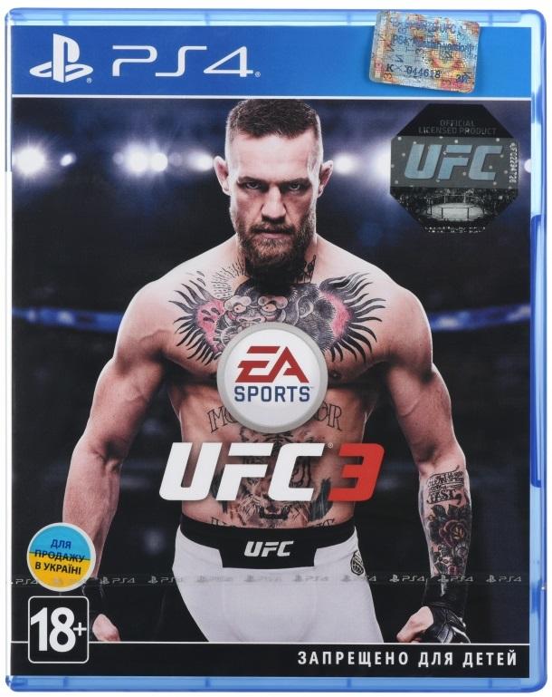 UFC 3 (Русская версия)