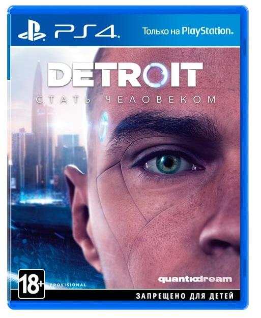 Detroit: Стать человеком (Русская версия)
