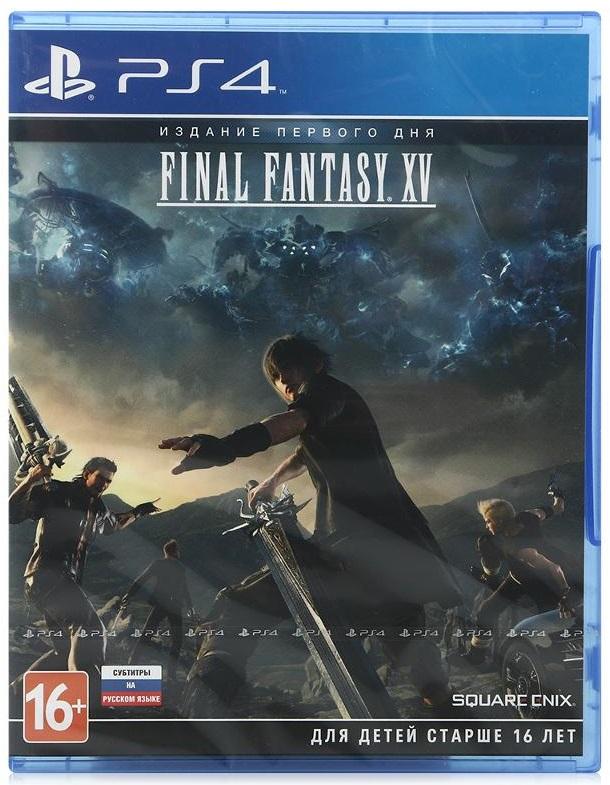 Final Fantasy XV Day One Edition (Русская версия)