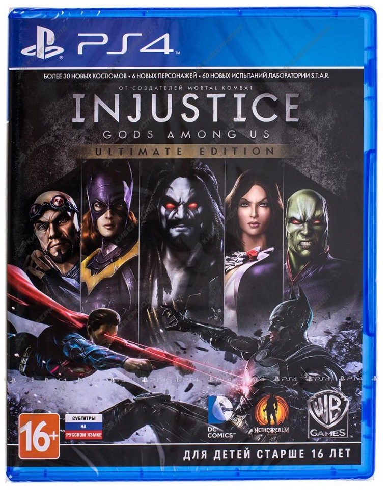 Injustice: Gods Among Us Ultimate Edition (Русская версия)