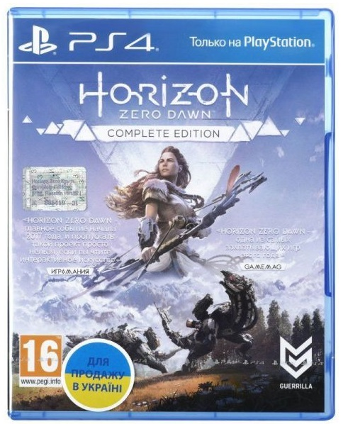Horizon: Zero Dawn Complete Edition (Русская версия)