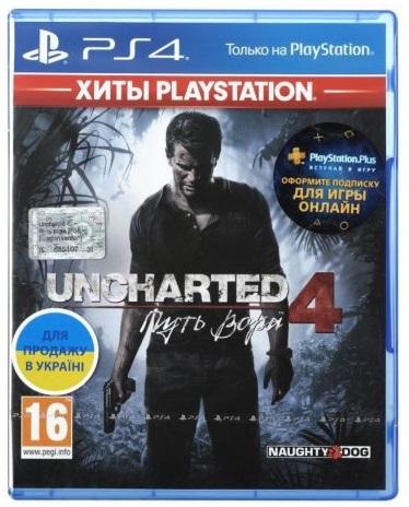 Uncharted 4: Путь вора (Русская версия)