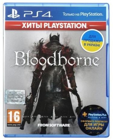 Bloodborne: Порождение крови (Русская версия)