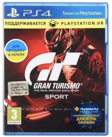 Gran Turismo Sport (Русская версия)