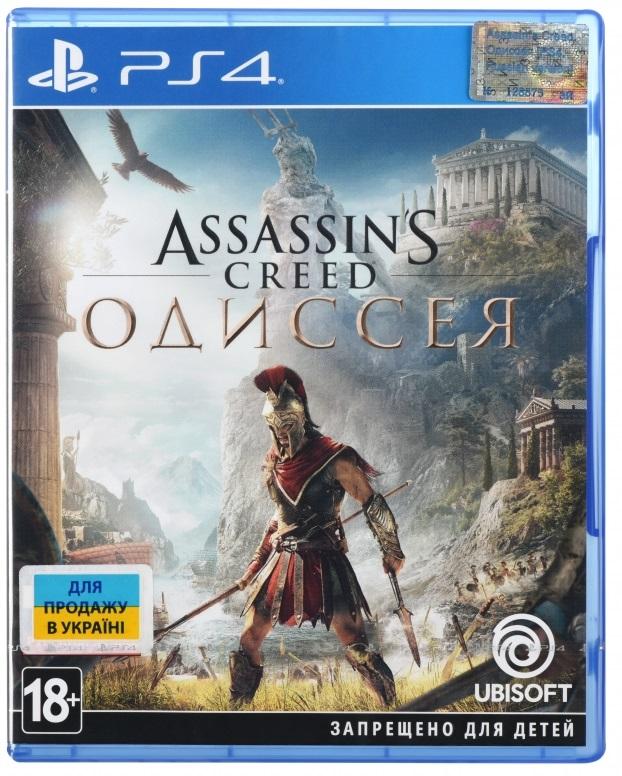Assassin's Creed: Одиссея (Русская версия)
