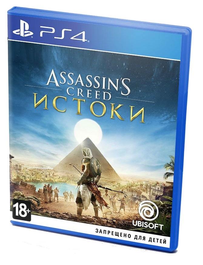 Assassin's Creed Истоки (Б/У) (Русская версия)
