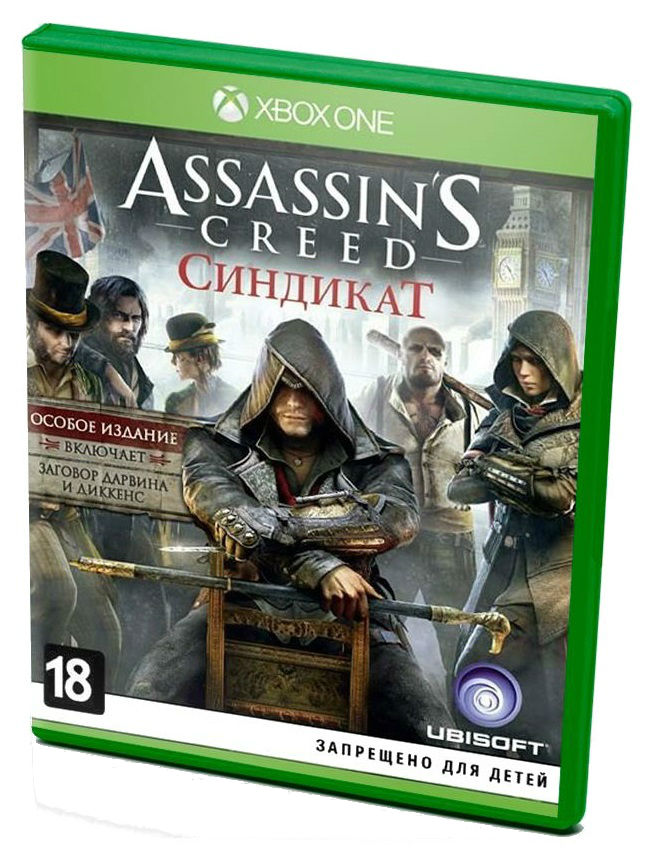 Assassins Creed: Syndicate (Диск) Русская версия
