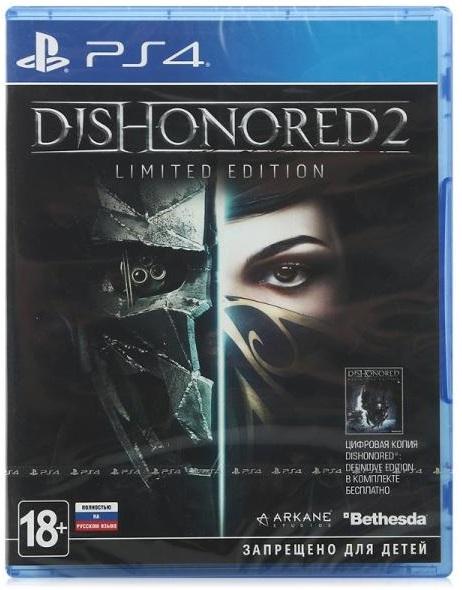 Dishonored 2 (Русская версия)