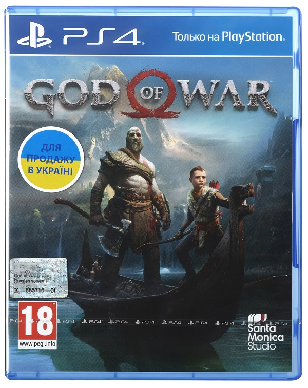 God of War (Русская версия)