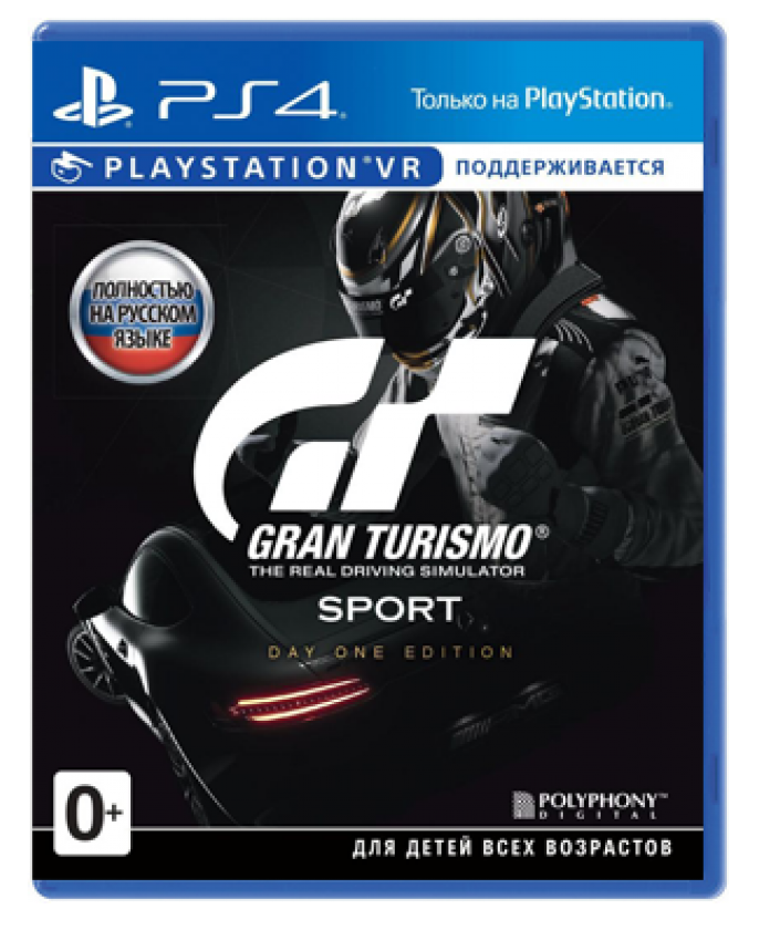 Gran Turismo Sport Day One Edition (Русская версия)