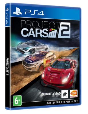 Project CARS 2 (Русская версия)