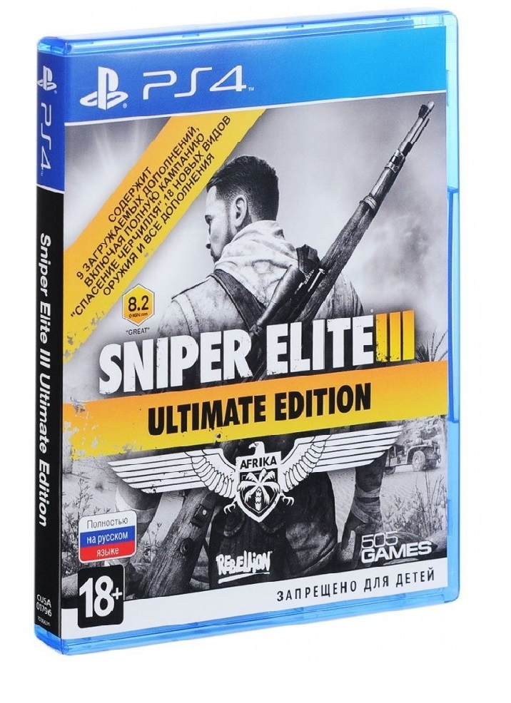 Sniper Elite 3 Ultimate Edition (Русская версия)