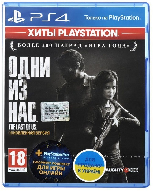 The Last of Us: Remastered / Одни из нас (Русская версия)