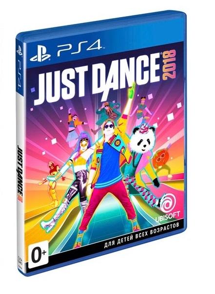 Just Dance 2018 (Русская версия)