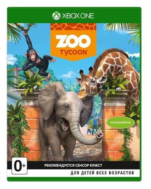 Zoo Tycoon (Код) Русская версия