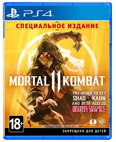 Mortal Kombat 11 (Русские субтитры)