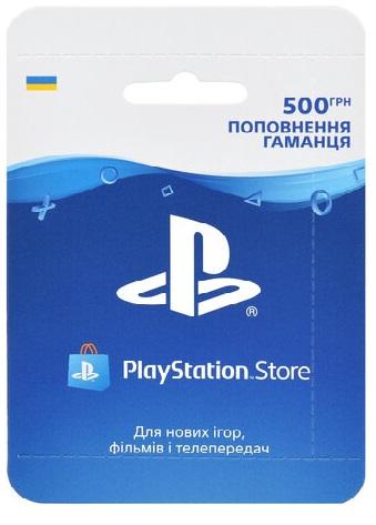Карта оплаты Playstation Network 500 ГРН (Украина)